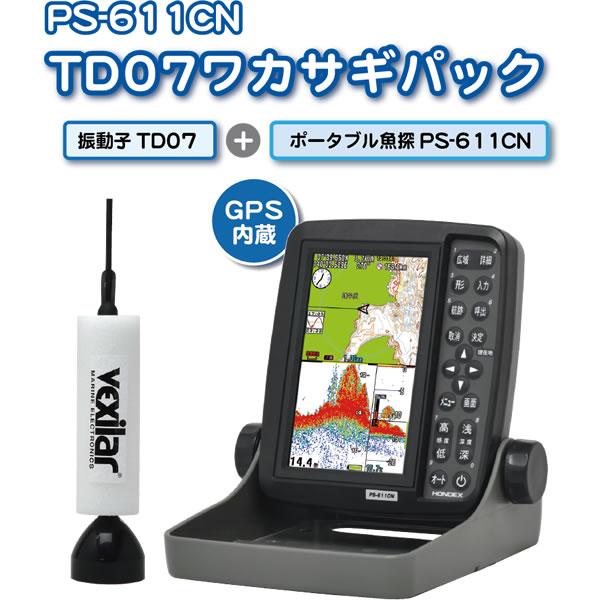ホンデックス 5型W液晶GPSプロッター魚探&吊下げ型振動子 PS-611CN TD07 ワカサギパック (魚群探知機 魚探)