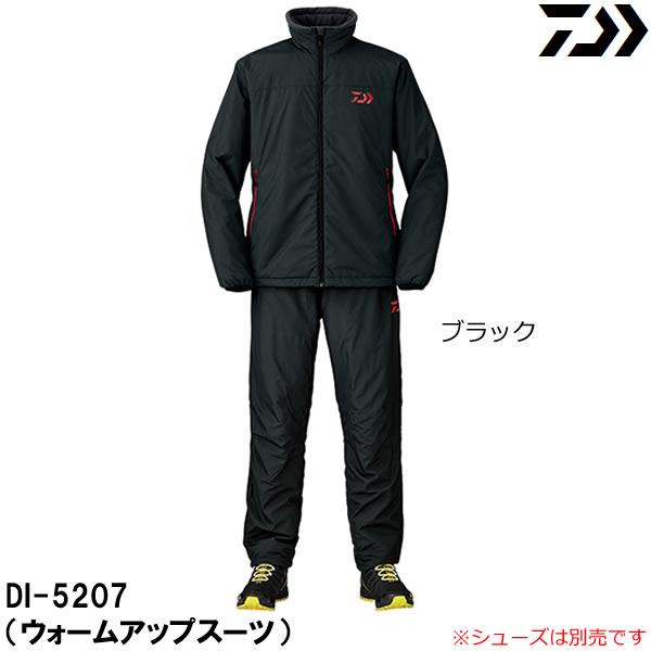 ダイワ ウォームアップスーツ DI-5207 ブラック M~XL(防寒着 防寒ウエア 釣り)