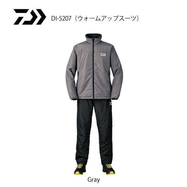 ダイワ ウォームアップスーツ DI-5207 グレー M~XL(防寒着 防寒ウエア 釣り)