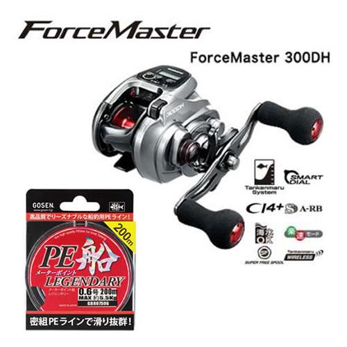 シマノ 15 フォースマスター 300DH (電動リール) [お買得PEライン1.5号200Mセット]