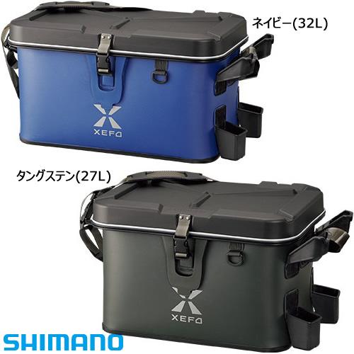 シマノ XEFO タックルバッグ BK-201Q 32L (ハードタイプ フィッシングバッグ EVA)