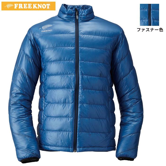 ハヤブサ フリーノット FOURON フライダウンジャケット Y1128 ブルー (防寒)