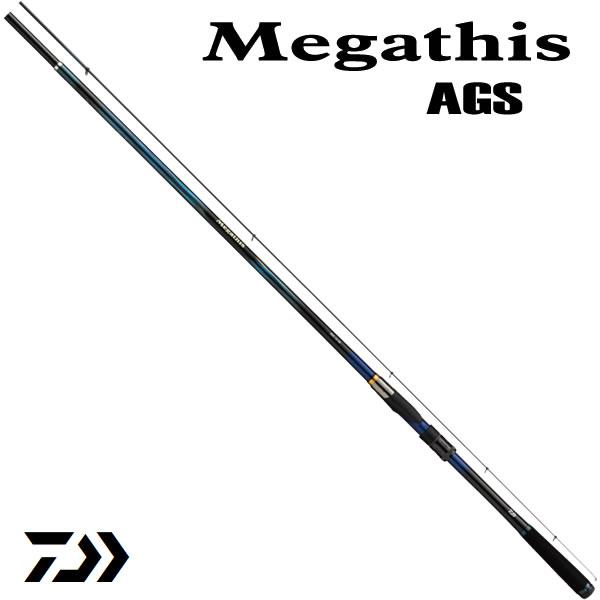 ダイワ 17 メガディス AGS 1.25-52SMT・E (磯竿)