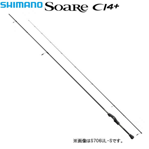 シマノ 17ソアレCI4+ S706UL-T (メバリングロッド) 大型商品