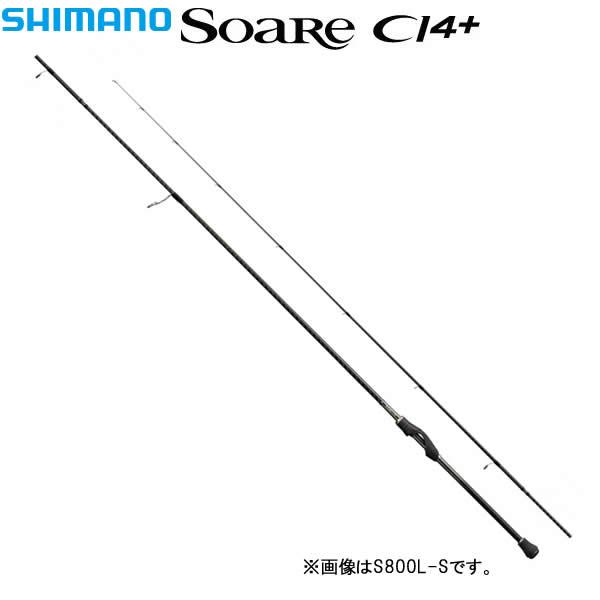 シマノ 17ソアレCI4+ S800L-S (メバリングロッド)