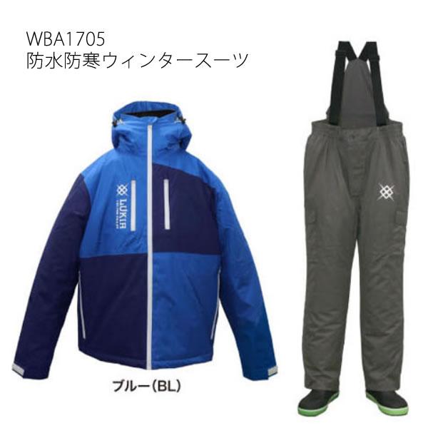 数量は多い  お買得品 ブルー 防水防寒ウィンタースーツ 釣り) WBA1705 ブルー M~3L (防寒着 釣り)【釣り具【釣り具】】, 喜茂別町:f21faa0d --- ifinanse.biz