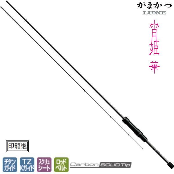 がまかつ ラグゼ 宵姫 華 S63UL-ソリッド (アジング メバリング メバル ロッド)