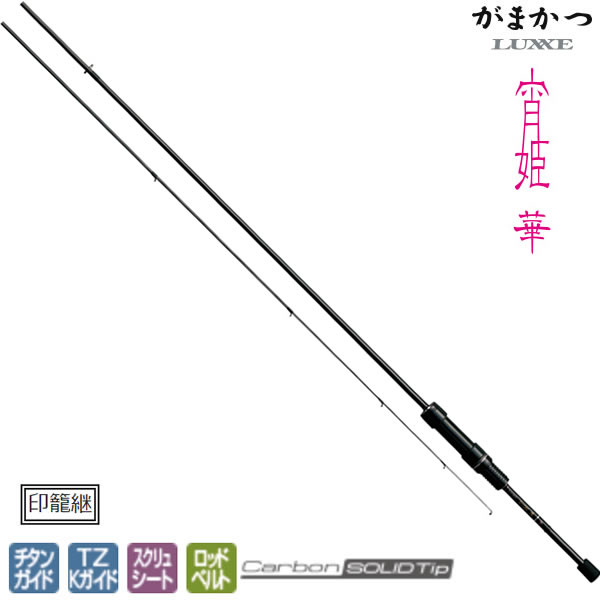 がまかつ ラグゼ 宵姫 華 S80MH-ソリッド (メバリング メバル ロッド)