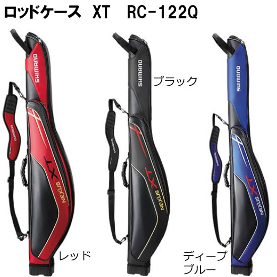 【メール便無料】 シマノ RC-122Q ロッドケース XT 125R RC-122Q (大型商品A) シマノ 125R (ロッドケース), サケガワムラ:223d1243 --- canoncity.azurewebsites.net