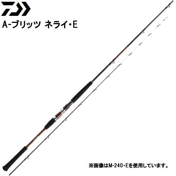 ダイワ A-ブリッツ ネライ M-240 E (船竿 釣り竿) (大型商品A)