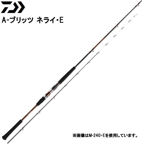 ダイワ A-ブリッツ ネライ H-210 E (船竿 釣り竿) (大型商品A)