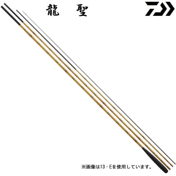 ダイワ 龍聖 8・E (へら竿)