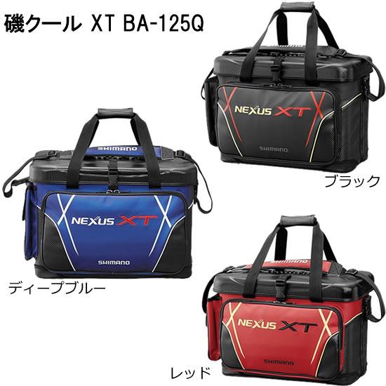 シマノ 磯クールXT 25L BA-125Q (フィッシングバッグ タックルバッグ)
