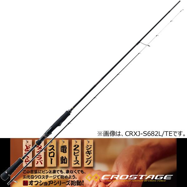 メジャークラフト 17 クロステージ CRXJ-S682L/TE (ティップランエギング ロッド)