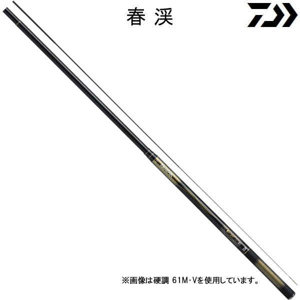 ダイワ 春渓 硬調 70M・V (渓流竿)