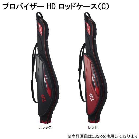 ダイワ プロバイザー ハード ロッドケース (C) 145R (ロッドケース) (大型商品A)