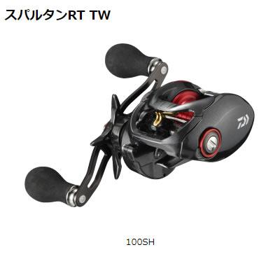 ダイワ スパルタンRT TW 100SH (両軸リール ベイトリール)