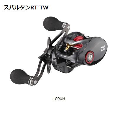 ダイワ スパルタンRT TW 100XH (両軸リール ベイトリール)