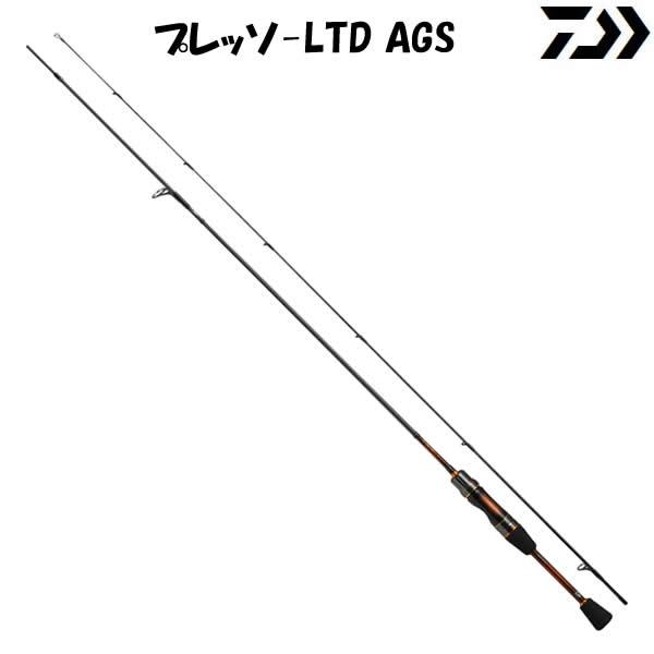 ダイワ プレッソLTD AGS 60UL・J (トラウトロッド)