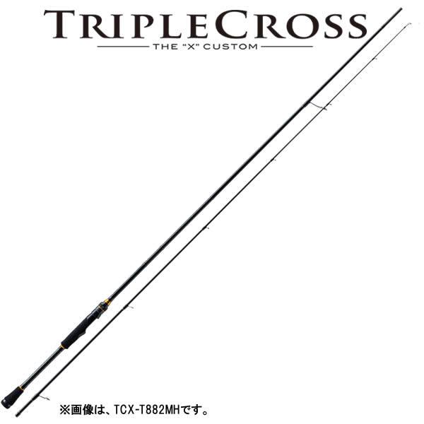 メジャークラフト 17 トリプルクロス TCX-T862M (メバルロッド) (大型商品A)