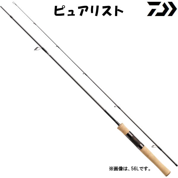 ダイワ ピュアリスト 62L・V (ネイティブトラウトロッド)