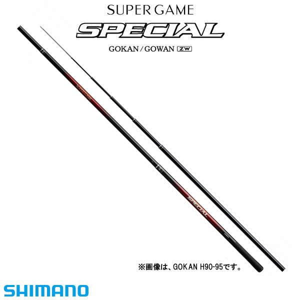 シマノ スーパーゲーム スペシャル GOKAN ZW H90-95 (渓流竿)