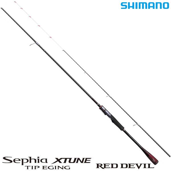 【おまけ付】 シマノ セフィア S608MH-S エクスチューン ティップエギング レッドデビル S608MH-S (ティップランエギングロッド)(大型商品A), ヨツカイドウシ:d2bd5b9a --- editorapiquebrinque.com.br