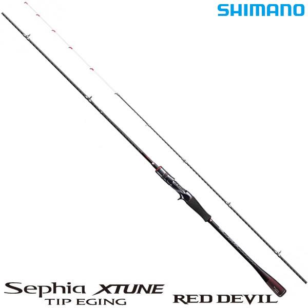 シマノ セフィア エクスチューン ティップエギング レッドデビル B605MH-S (ティップランエギングロッド)(大型商品A)