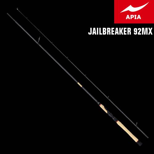 アピア 風神AD ジェイルブレーカー 92MX (シーバスロッド)(大型商品A)