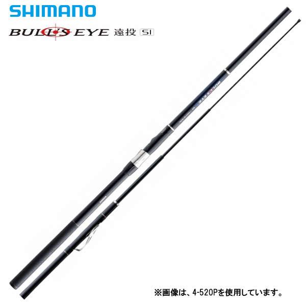 シマノ ブルズアイ遠投SI 3号520P (磯竿)