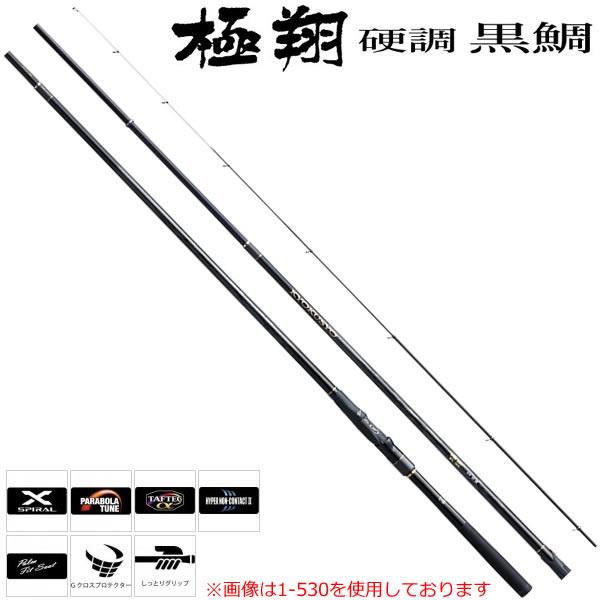 シマノ 極翔硬調黒鯛 0.6号530 (磯竿)