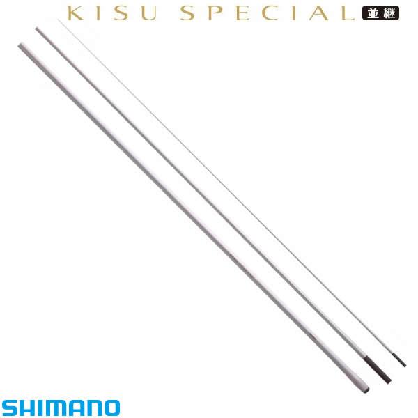 シマノ 15 キススペシャル 405CX+(ST) (投げ竿) (大型商品A)