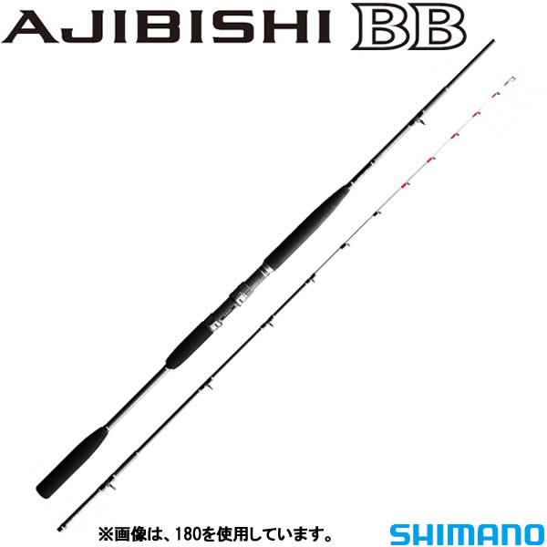 シマノ アジビシBB 165 (船竿)