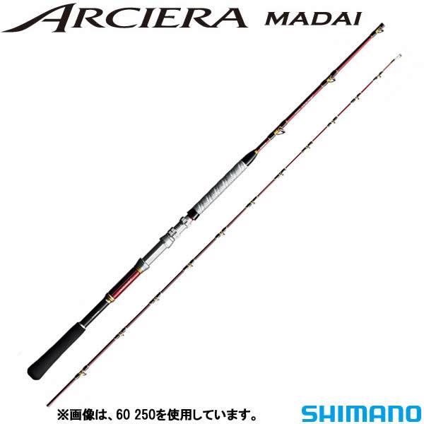 シマノ 16 アルシエラマダイ 60250 (船竿) (大型商品B)