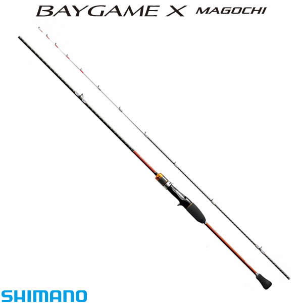 シマノ ベイゲームX マゴチ 210 (船竿)