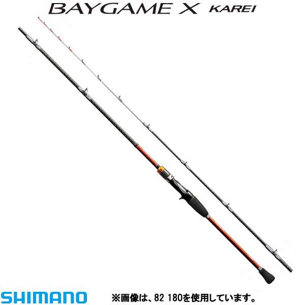 シマノ ベイゲームX カレイ 82-180 (船竿)
