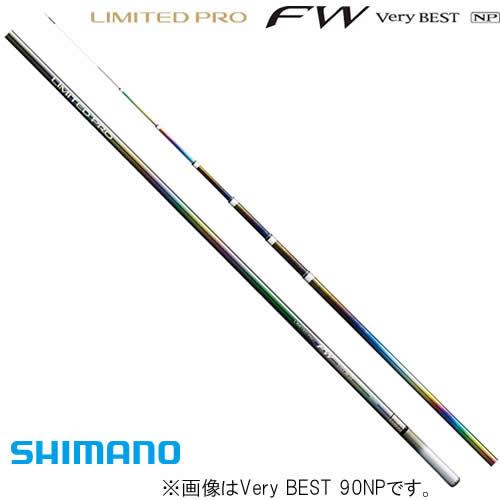 シマノ リミテッドプロFW VB-93NP (鮎竿) (大型商品A)