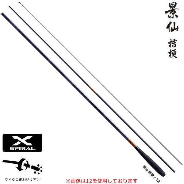 シマノ 景仙 桔梗 14 (へら竿 のべ竿)