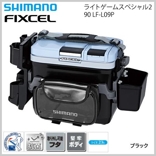 シマノ フィクセル ライトゲームスペシャル2 90・ブラック LF-L09P (クーラーボックス)