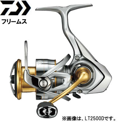 ダイワ 18 フリームス LT2500S-XH (スピニングリール)