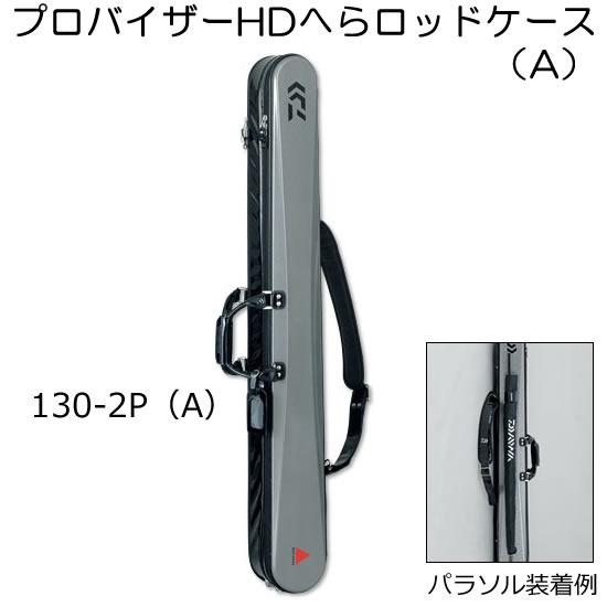 R 135R (グローブライド) (B) (B) ロッドケース プロバイザー ダイワ ゴールド