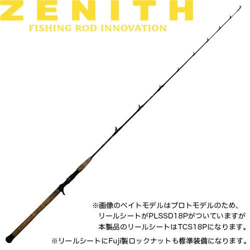 ゼニス ゼロシキ マッハ3 ZSM62B-3 (ジギングロッド)(大型商品A)