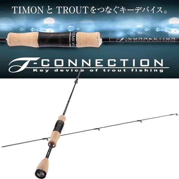 【最大1200円OFFクーポン対象店舗】 ティモン Tコネクション TCS-60LST (トラウトロッド)