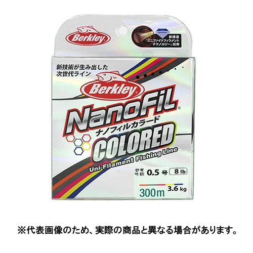 【6月1日限定! ポイント5倍】バークレイ ナノフィルカラード 0.7号600m (PEライン)
