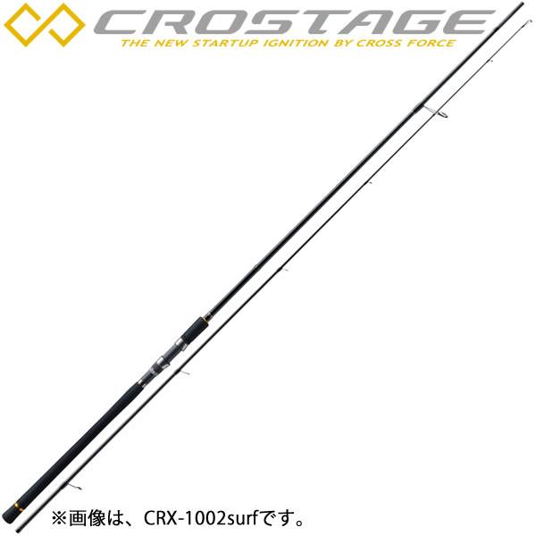 メジャークラフト 17 クロステージ・サーフ CRX-1002surf (フラットフィッシュロッド)(大型商品A)