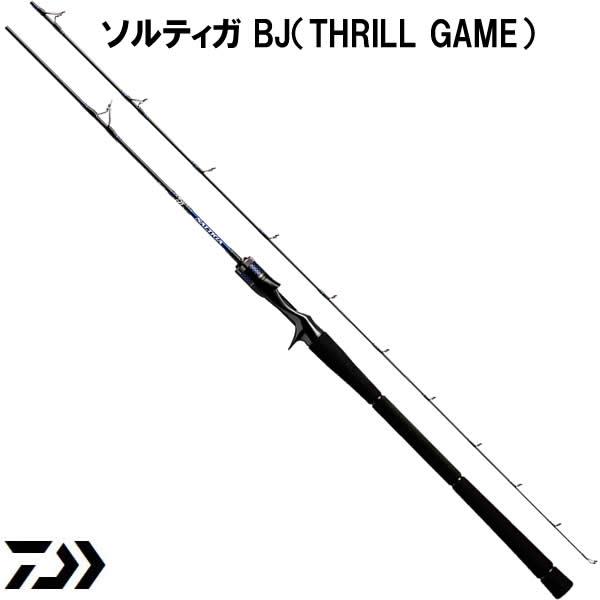 ダイワ 18 ソルティガ BJ 62HB TG・V (ジギングロッド) (大型商品A)