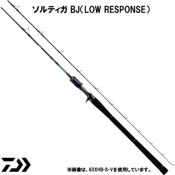 ダイワ 18 ソルティガ BJ 63HB-S・V (ジギングロッド) (大型商品A)