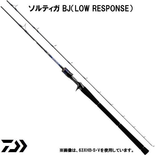 ダイワ 18 ソルティガ BJ 63XHB-S・V (ジギングロッド) (大型商品A)