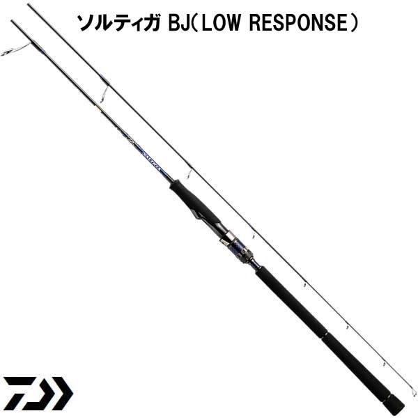 ダイワ 18 ソルティガ BJ 63XHS-S・V (ジギングロッド) (大型商品A)