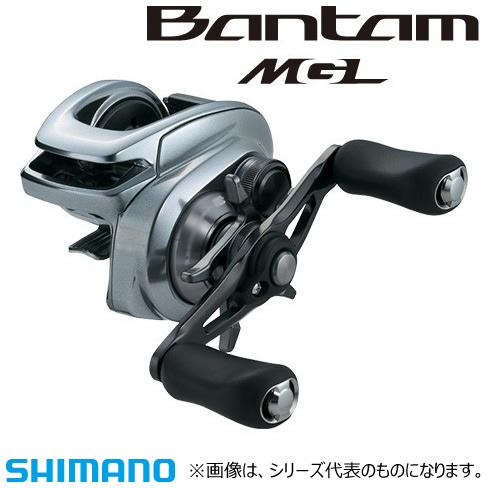 シマノ バンタム MGL HG LEFT (左ハンドル ベイトリール)